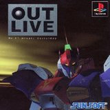 Out Live: Be Eliminate Yesterday (PlayStation)