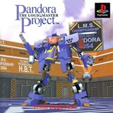 Pandora Project: The Logic Master (PlayStation)