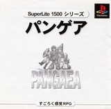 Pangaea -- SuperLite 1500 Series (PlayStation)