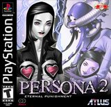 Persona 2: Eternal Punishment (PlayStation)