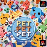 Pet Pet Pet (PlayStation)