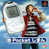 Pocket Jiman (PlayStation)