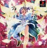 Princess Maker: Yumemiru Yousei (PlayStation)