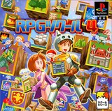 RPG Tsukuru 4 (PlayStation)