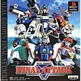 Real Robots Final Attack (PlayStation)