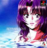Refrain Love (PlayStation)