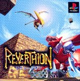 Reverthion (PlayStation)