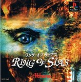 Ring of Sias (PlayStation)
