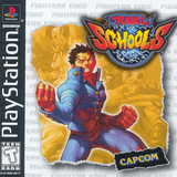 Rival Schools (PlayStation)