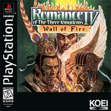 Romance of the Three Kingdoms IV: Wall of Fire (PlayStation)