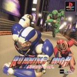 Running High (PlayStation)