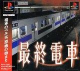 Saishuu Densha (PlayStation)