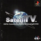 SatelliTV (PlayStation)