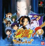 Shaman King: Spirit of Shamans (PlayStation)