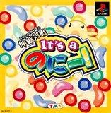 Shinshuku Taisen: It's a Nonii! (PlayStation)