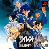 Silent Mobius: Case Titanic (PlayStation)