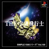 Simple 1500 Series Vol. 100: The Uchuu Hikoushi (PlayStation)