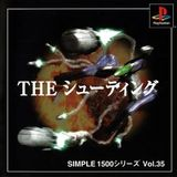 Simple 1500 Series Vol. 35: The Shooting (PlayStation)