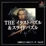 Simple 1500 Series Vol. 37: The Illustration Puzzle & Slide Puzzle (PlayStation)