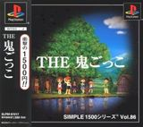Simple 1500 Series Vol. 86: The Onigokko (PlayStation)