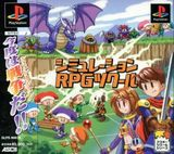 Simulation RPG Tsukuru (PlayStation)