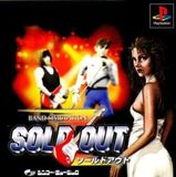 Sold Out (PlayStation)