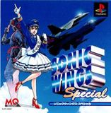 Sonic Wings Special (PlayStation)