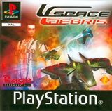 Space Debris (PlayStation)