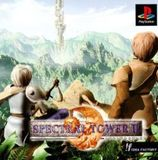 Spectral Tower II (PlayStation)