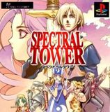 Spectral Tower (PlayStation)