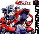 Speed Power Gunbike (PlayStation)