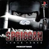 Spriggan: Lunar Verse (PlayStation)