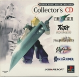 Squaresoft Collector's CD (PlayStation)