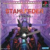 Stahlfeder: Tekkou Hikoudan (PlayStation)