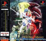 Startling Odyssey 1: Blue Evolution (PlayStation)