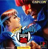 Street Fighter Zero 2 (PlayStation)