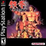 Tekken (PlayStation)