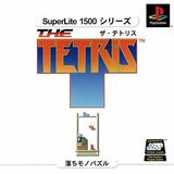 Tetris, The -- Superlite 1500 Series (PlayStation)