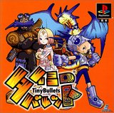 Tiny Bullets (PlayStation)