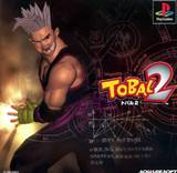 Tobal 2 (PlayStation)