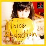 Tomoa Yamamoto: Noise Reduction (PlayStation)