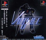 Van-Gale: The War of Neo-Century (PlayStation)