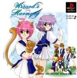 Wizard's Harmony 2 (PlayStation)