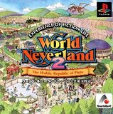 World Neverland 2: The Waktic Republic of Pluto (PlayStation)