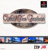 World Tour Conductor (PlayStation)