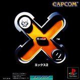 X2: No Relief (PlayStation)
