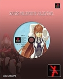 Xenogears -- Square Millennium Collection: Elhaym Van Houten Version (PlayStation)