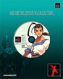 Xenogears -- Square Millennium Collection: Fei Fong Wong Version (PlayStation)