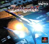 Zeitgeist (PlayStation)