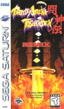 Battle Arena Toshinden Remix (Saturn)
